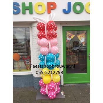 Ballonnen pilaar pakjes